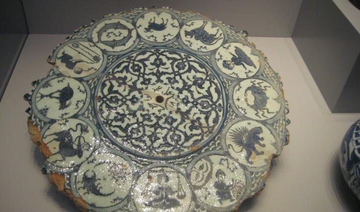 Astrologie arabe pr dire votre avenir astrologie for Portent en arabe